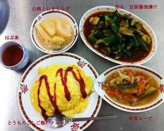 201106-menu