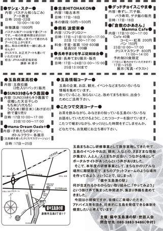 Minato2